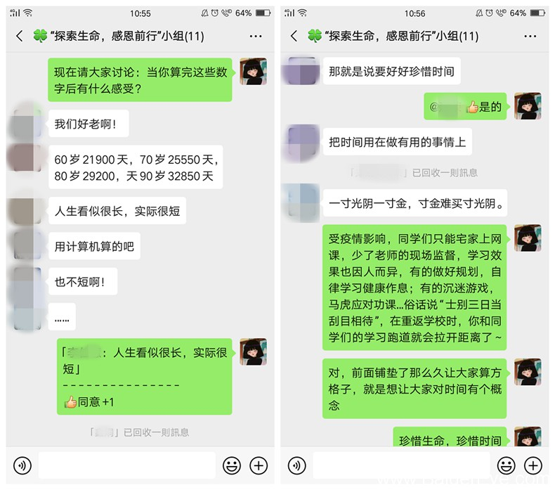 Screenshot_2020-04-22-10-51-46-86_副.png